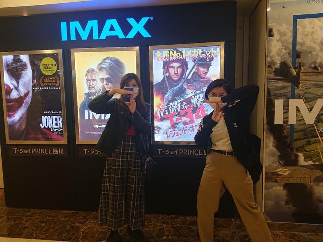 画像: 本作の宣伝マンF(主人公イヴシュキン推し)と本作初見宣伝マンIのふたりでいざIMAXへ!