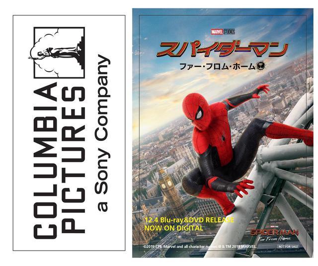 画像2: 『スパイダーマン』などのフォトブース!創立95周年 コロンビア映画の歴史も!