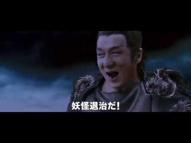 画像: 映画『ナイト・オブ・シャドー 魔法拳』日本版予告編 youtu.be