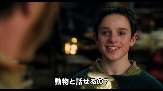 画像: 映画『ドクター・ドリトル』第一弾予告 youtu.be