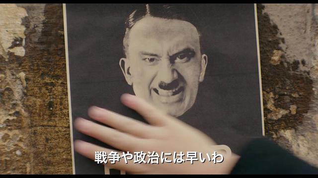 画像: 『ジョジョ・ラビット』日本版予告映像 youtu.be