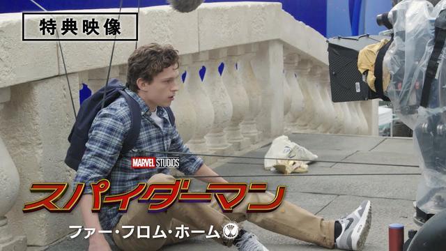 画像: スタントの舞台裏 特典映像『スパイダーマン:ファー・フロム・ホーム』12/4 Blu-ray&DVD発売/デジタル先行配信中 www.youtube.com