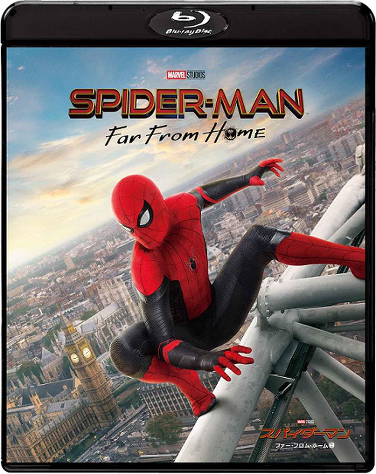 画像: 「スパイダーマン:ファー・フロム・ホーム」トムホのスタントシーン公開!