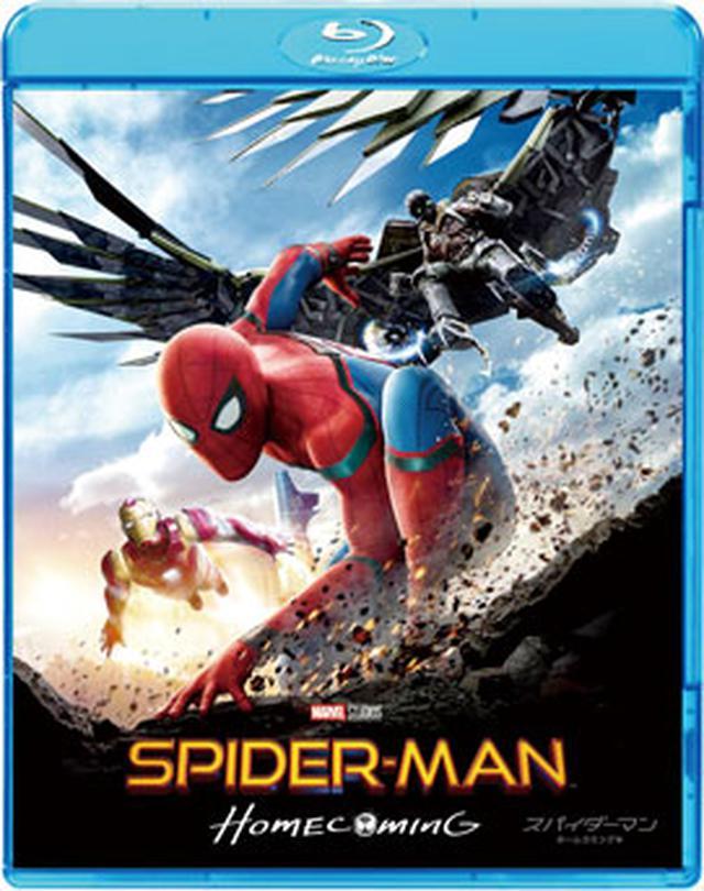 画像2: スパイダーマン最高!ピーター・パーカーの成長ヒストリー