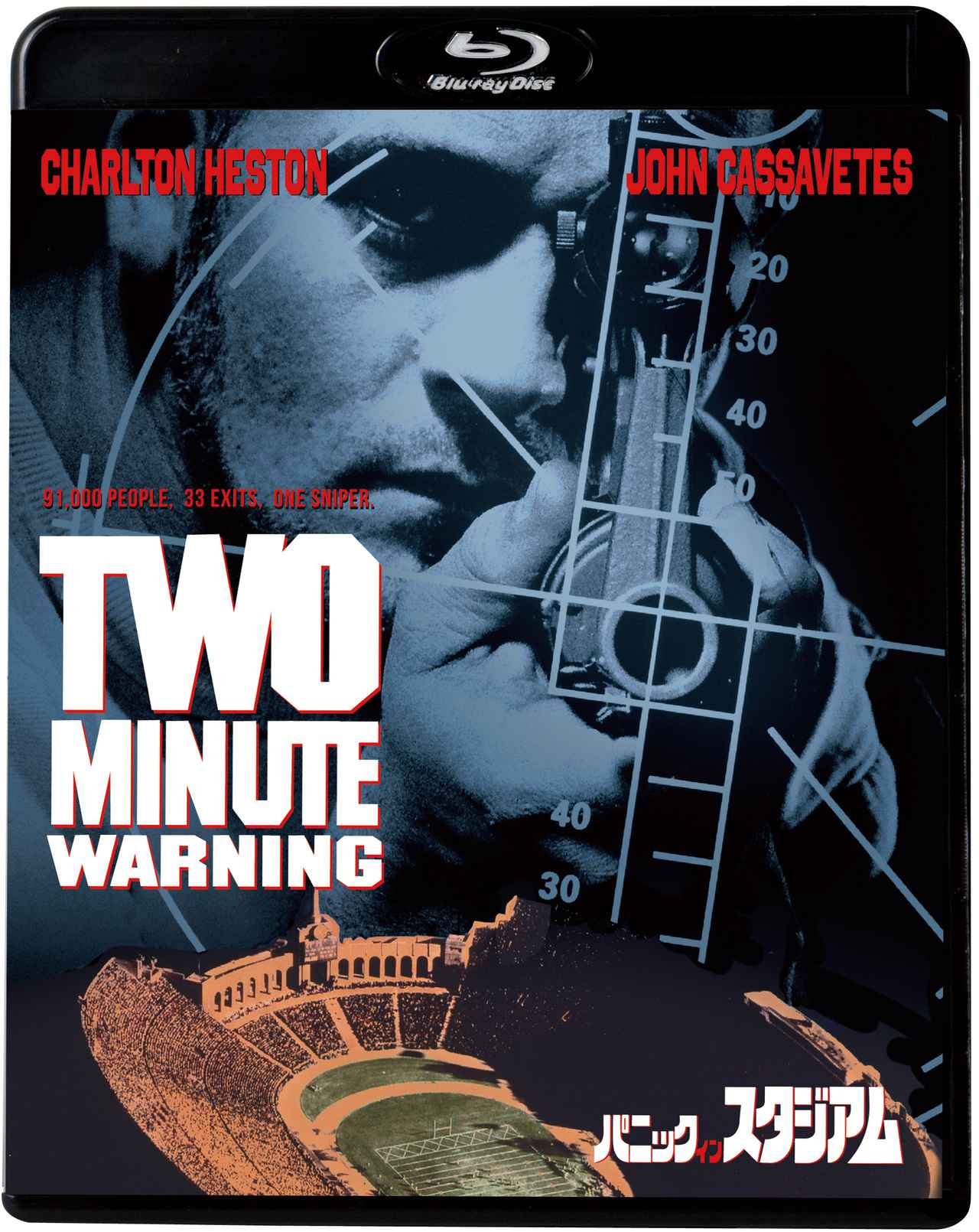 画像: 【短期連載】70'sカルト映画を味わい尽くす!Vol.2「パニック・イン・スタジアム」
