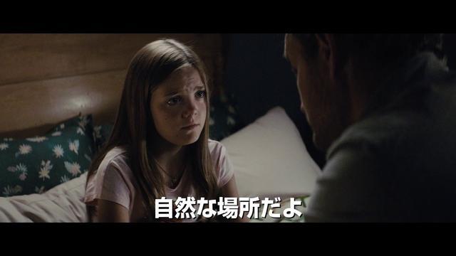 画像: 『ペット・セメタリー』本予告 youtu.be