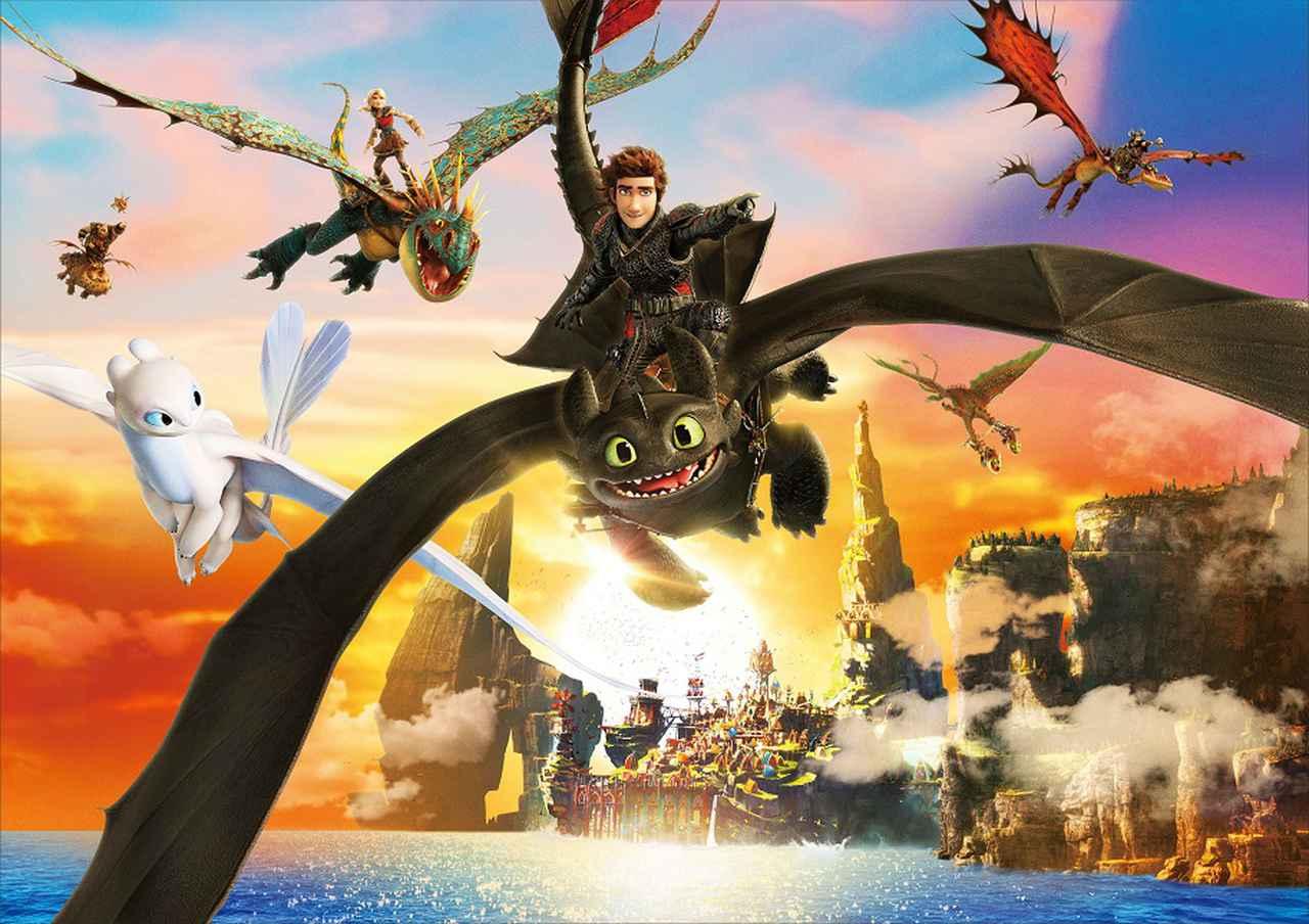 画像: ヒックとドラゴン 聖地への冒険 ©2019 DreamWorks Animation LLC. All Rights Reserved.