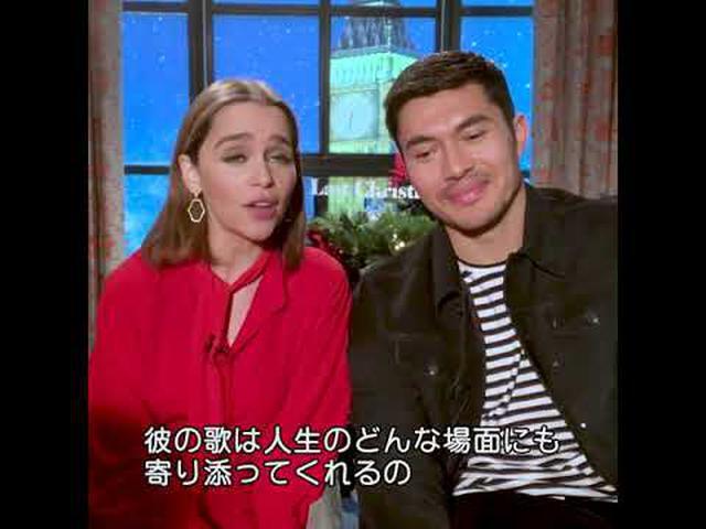 画像: エミリア&ヘンリーがジョージマイケルを語る! 映画「ラスト・クリスマス」公開中! youtu.be