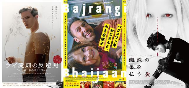 画像: 2019年公開 外国映画 全作品リスト