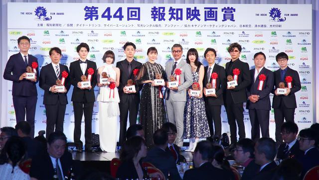 画像: トップ俳優が勢ぞろい! 第44回報知映画賞 表彰式開催
