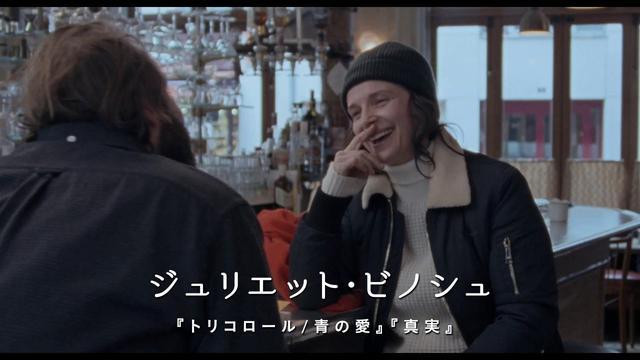 画像: 映画『冬時間のパリ』予告編!12月20日(金)公開 youtu.be