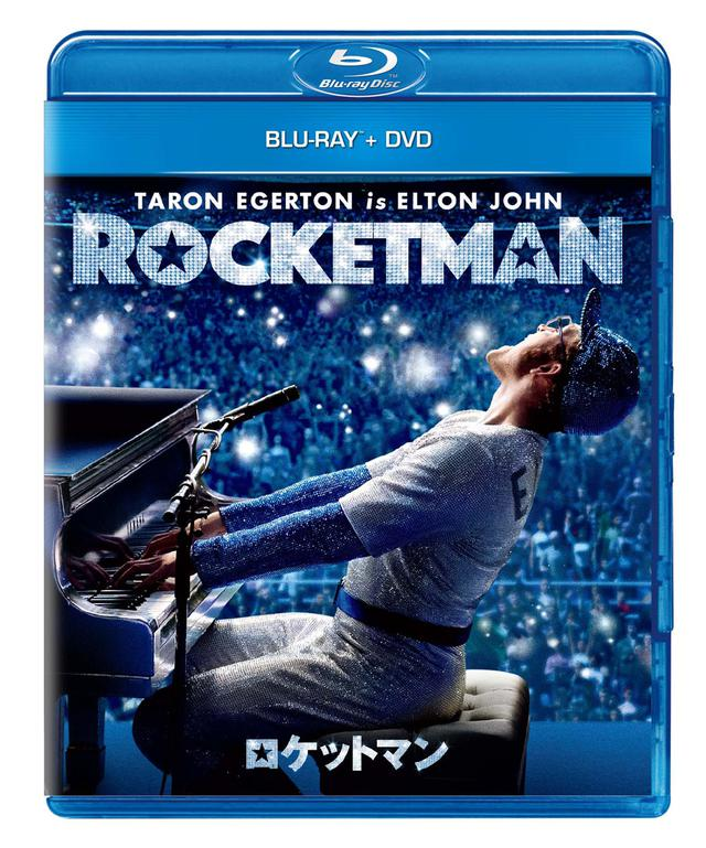 画像: 「ロケットマン」発売直前!タロン君のレコーディングシーン解禁!