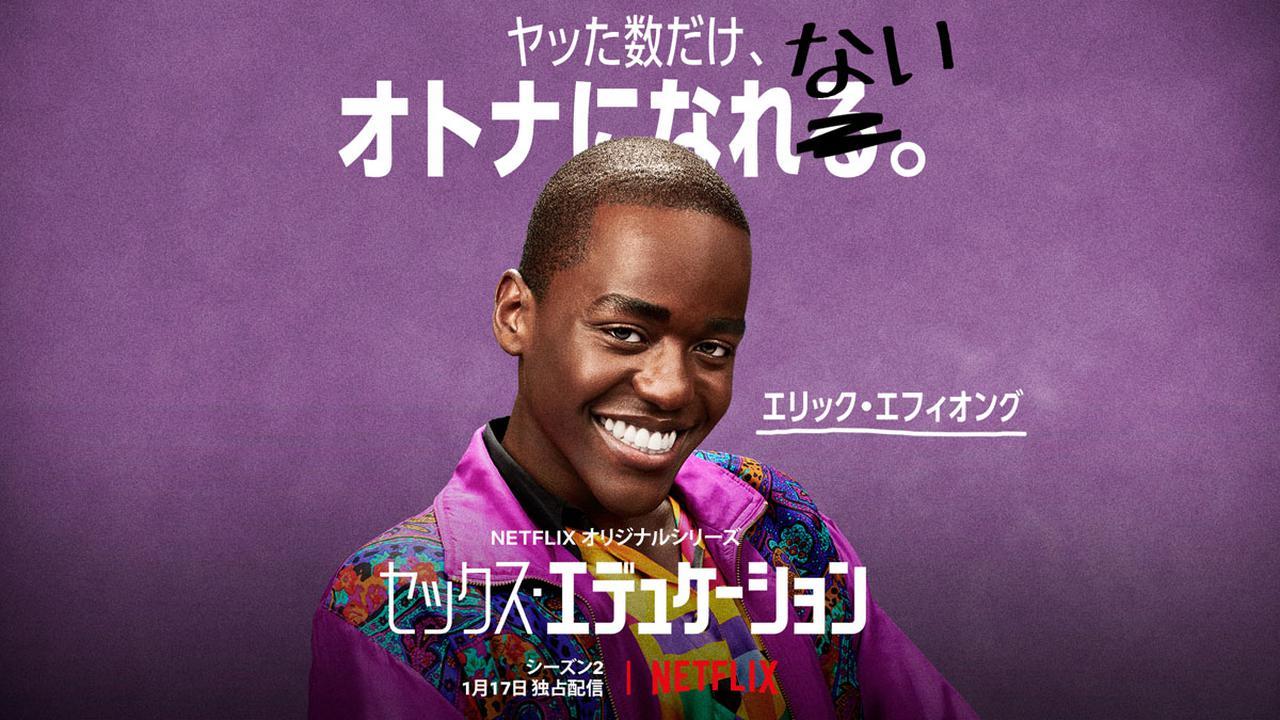 """画像2: """"童貞""""なのにセックス・カウンセラー?世界的ヒットの笑いと涙の新感覚青春エンターテイメント!"""