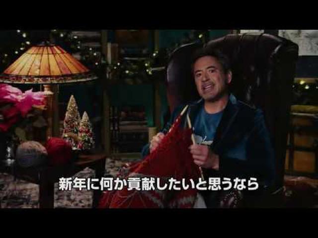 画像: 映画『ドクター・ドリトル』クリスマス特別映像 youtu.be