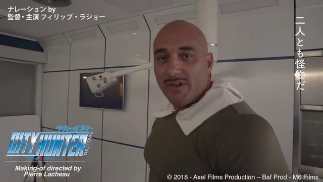 画像: 「シティーハンター THE MOVIE 史上最香のミッション」特別メイキング映像/海坊主篇 youtu.be