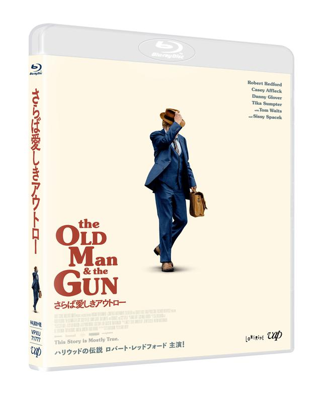 画像: 『さらば愛しきアウトロー』 2020年1月22日(水) Blu-ray & DVD 発売/レンタル同日リリース © 2018 Old Man Distribution, LLC. All rights reserved. Manufactured and Distributed by VAP Inc, JAPAN