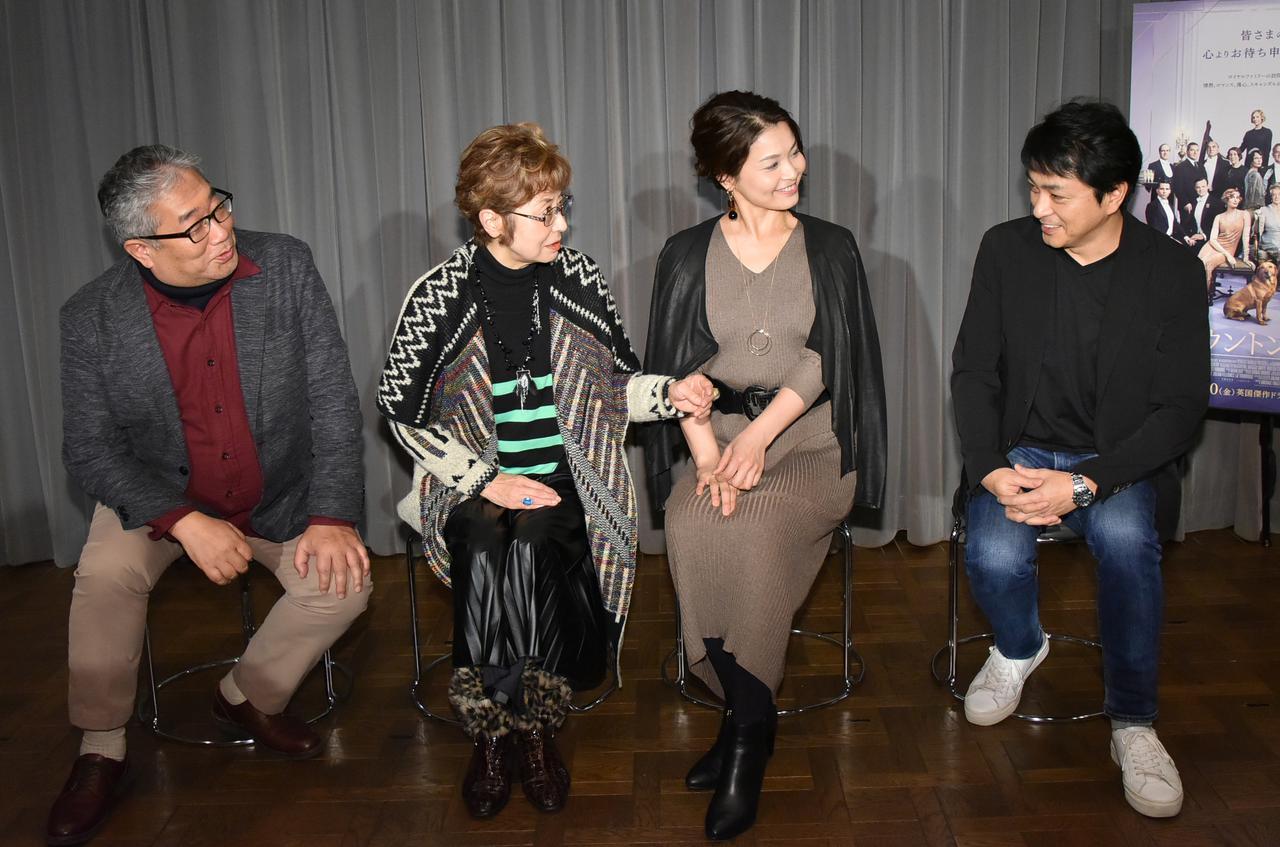 画像: 左から玉野井さん、一城さん、甲斐田さん、三上さん