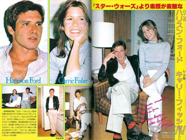 画像: 日本公開と時を同じくして、レイア役のキャリー・フィッシャーとハン・ソロ役のハリソン・フォードが初来日。映画の役柄以上に素敵な素顔を見せてくれた二人はあっという間に日本でもスターに(1978年10月号)