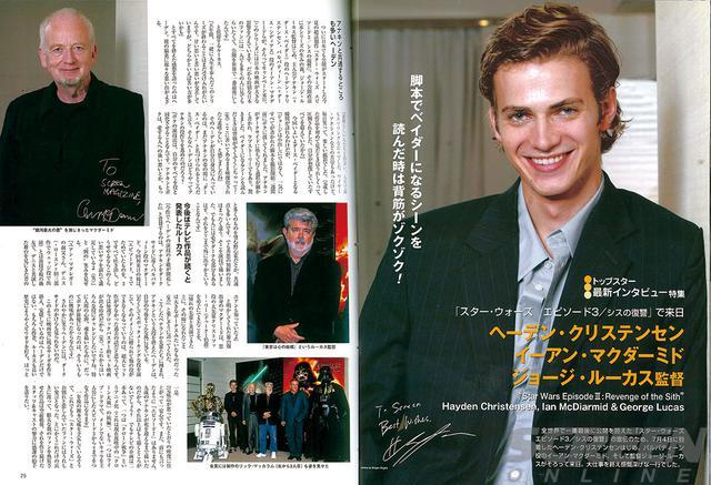 画像: アナキンを再び演じたヘーデンが、ルーカス監督らとキャンペーン来日。なんとパルパティーン役のイーアン・マクダーミドもやってきて、素顔の紳士ぶりを見せてくれた(2005年9月号)