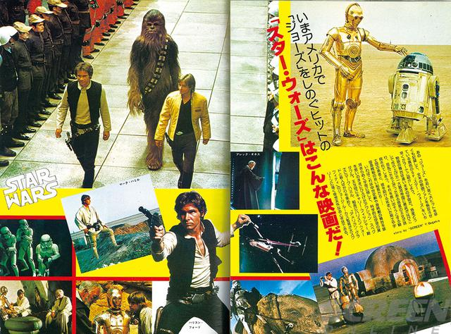 画像: アメリカでの大ヒットを受けカラーページでいち早くその名シーンを特集。噂を聞いた読者は早く見たいと大騒ぎだったが、日本公開はさらに1年先の話(1977年9月号)