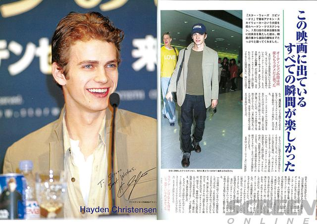画像: 新星ヘーデンが「エピソード2」キャンペーンで初来日。会見で見せてくれた素顔もナイスなイケメンで、もちろんファン急増。到着した成田空港でも初々しい笑顔を見せてくれた(2002年8月号)