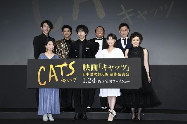 画像: 製作発表会に出席した『キャッツ』日本語吹替版キャストたち