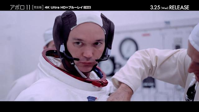画像: 『アポロ11 完全版』2020年03月25日(水) 4K Ultra HD+ブルーレイ リリース! www.youtube.com