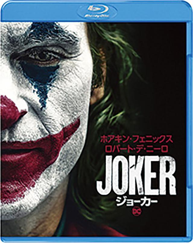 画像: 1/29 DVD発売「ジョーカー」をリピートして見るべき理由3