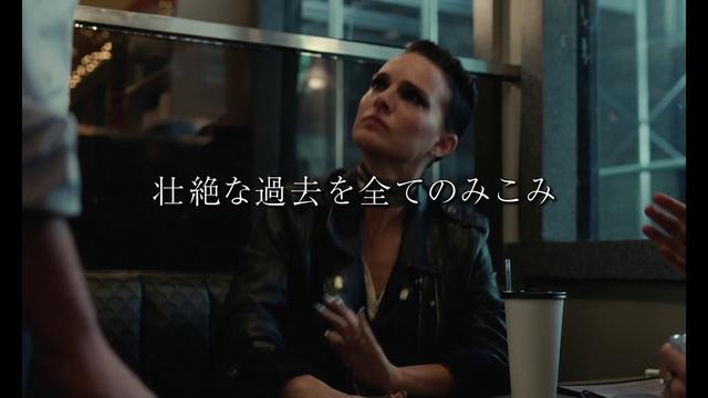 画像: 【公式】『ポップスター』4月3日(金)公開/特報 www.youtube.com