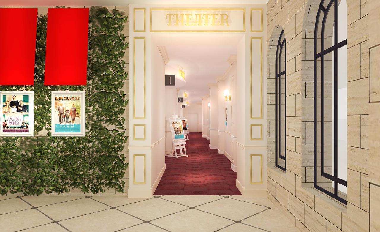 画像: 内装は、パリのホテルをイメージ