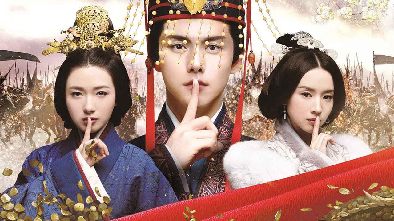 テレビ ドラマ 中国 歴史