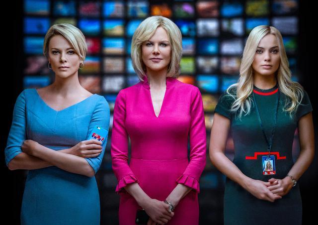 画像: 『スキャンダル』から注目女優ケイト・マッキノンのインタビュー映像が公開