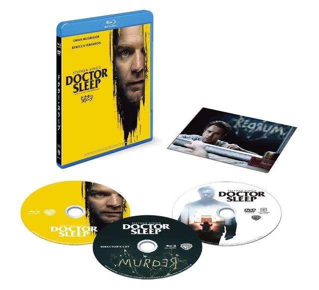画像: 【初回仕様】ドクター・スリープ ブルーレイ&DVDセット (3枚組/ディレクターズカット ブルーレイ、ポストカード1枚付)¥4980(税込)