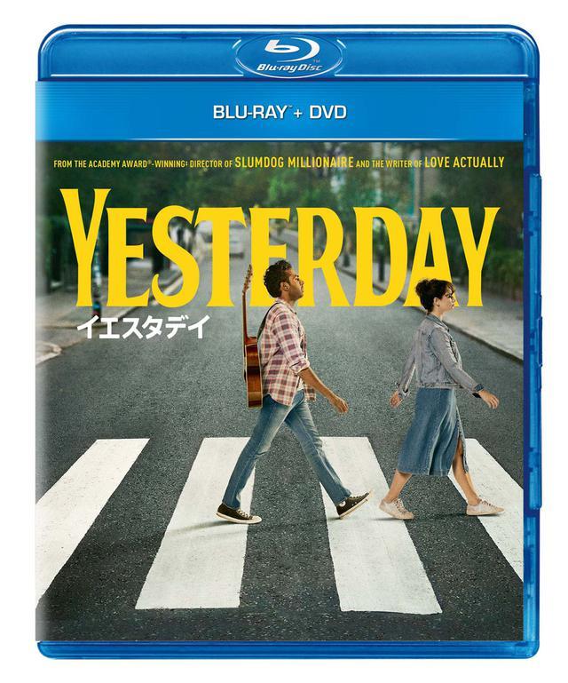 画像1: ビートルズの楽曲満載!「イエスタデイ」ブルーレイ&DVD発売決定