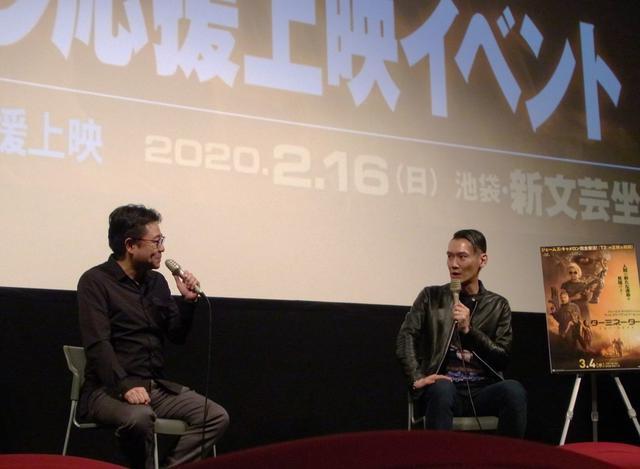 画像: イベントに登壇した田口清隆監督(中央)とてらさわホーク(右)
