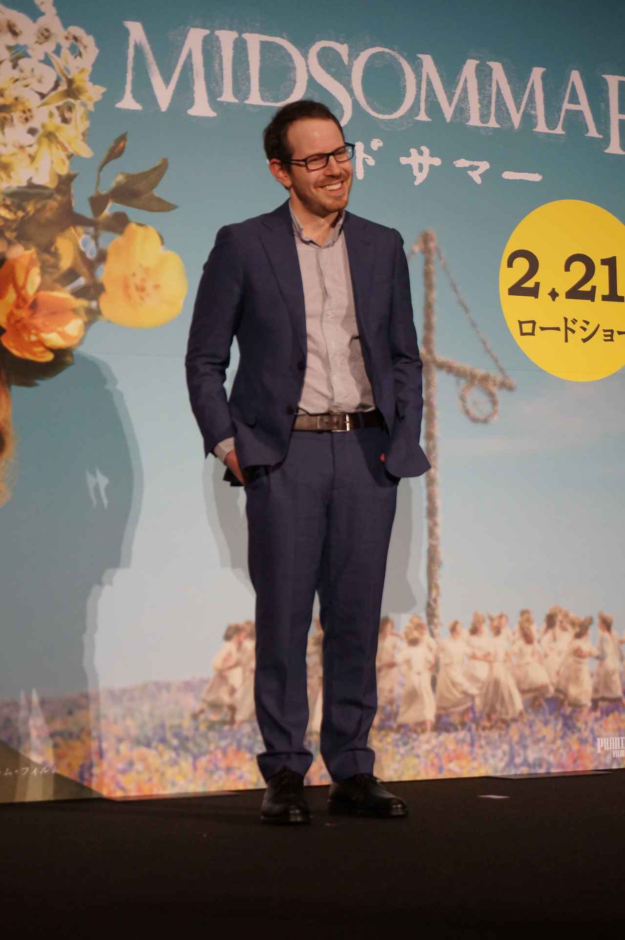 画像4: 本日公開『ミッドサマー』 アリ・アスター監督来日トークイベント完全レポート!!