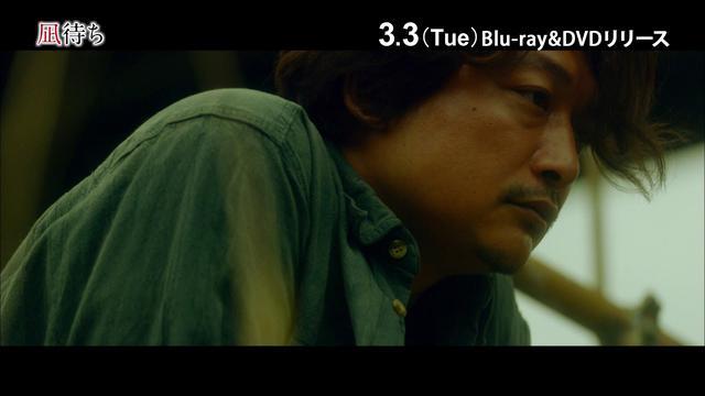 画像: SCREEN ONLINE チャンネル youtu.be