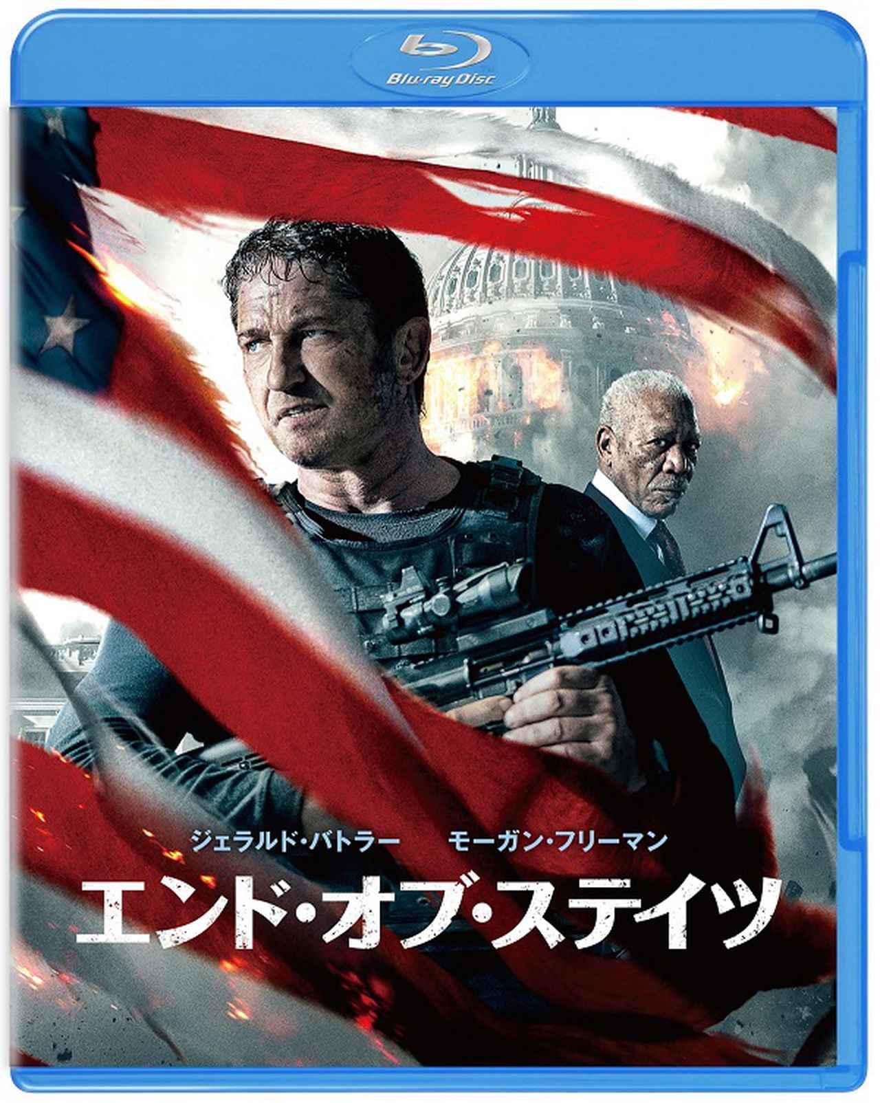 画像: ブルーレイ&DVD セット(2枚組)¥4,980(税込)