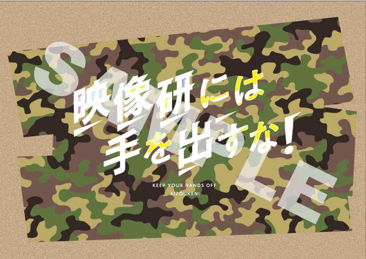 画像: <浅草版>