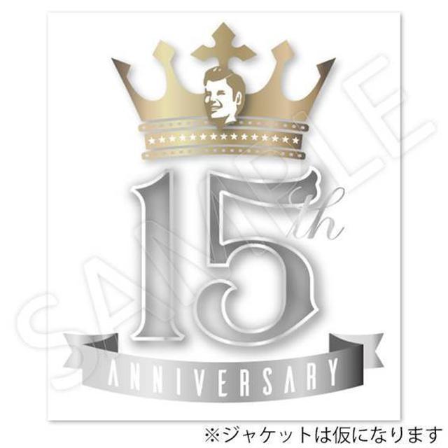 画像: 『15th Anniversary SUPER HANDSOME LIVE「JUMP↑with YOU」』Blu-ray 7月10日(金)発売決定|