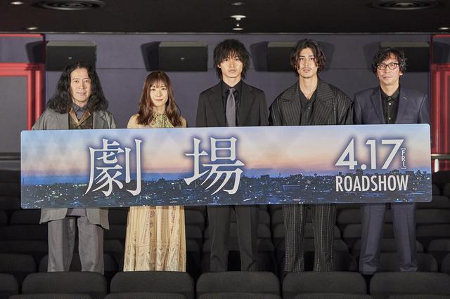 画像: 4月17日公開映画『劇場』の完成記念イベントに主演の山﨑賢人や松岡茉優、原作者の又吉直樹らが登壇 - SCREEN ONLINE(スクリーンオンライン)