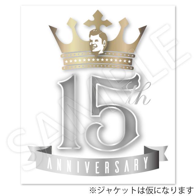 画像: 15th Anniversary SUPER HANDSOME LIVE「JUMP↑with YOU」Blu-ray 初回限定版