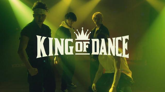 画像: 連続ドラマ&舞台プロジェクト【KING OF DANCE】始動!スペシャル予告映像(120秒) youtu.be