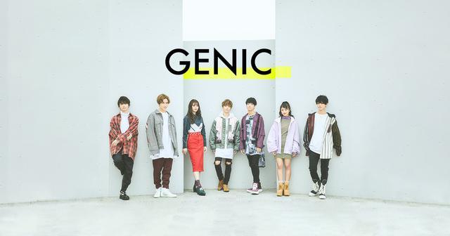 画像: GENIC