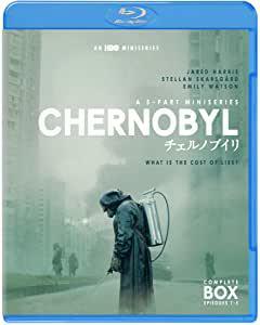 画像: Amazon | 【Amazon.co.jp限定】チェルノブイリ ーCHERNOBYLー ブルーレイ コンプリート・ボックス (2枚組) [Blu-ray] -TVドラマ