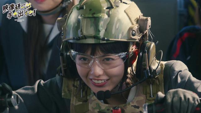 画像: ドラマ『映像研には手を出すな! 』VFX BREAKDOWN#1 www.youtube.com