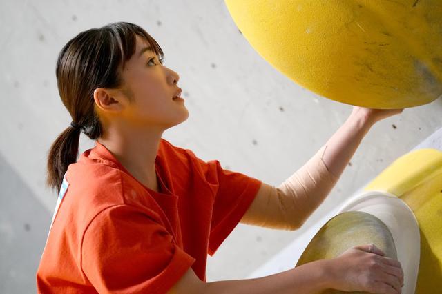 画像2: 工藤遥主演 伊藤健太郎出演『のぼる小寺さん』の予告動画が公開