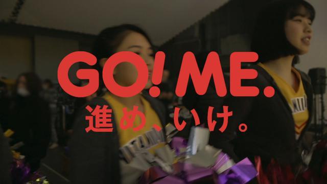 画像7: BEYOOOOONDSがカゴメとコラボ!新曲『ビタミン ME』のMVも解禁!