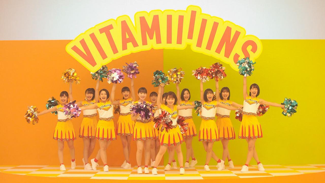 画像1: BEYOOOOONDSがカゴメとコラボ!新曲『ビタミン ME』のMVも解禁!