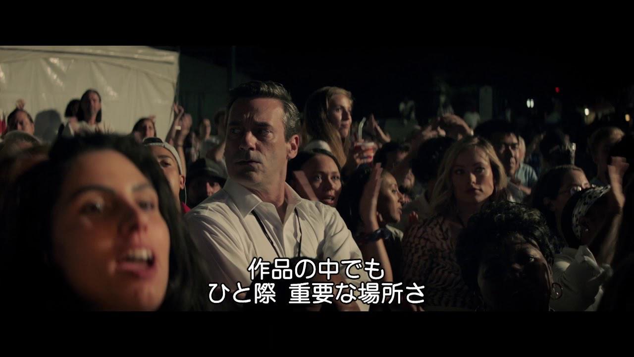 画像: BD/DVD/デジタル【映像特典】『リチャード・ジュエル』5.20リリース/ デジタル先行配信中 www.youtube.com